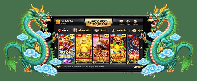 Joker Slot สล็อตโจ๊กเกอร์ Joker123 gaming สมัครสมาชิกฟรี