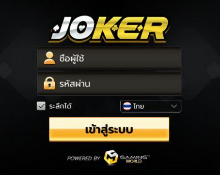 joker gamingสมัครสมาชิก สล็อต wallet ดาวน์โหลดjoker Free 100